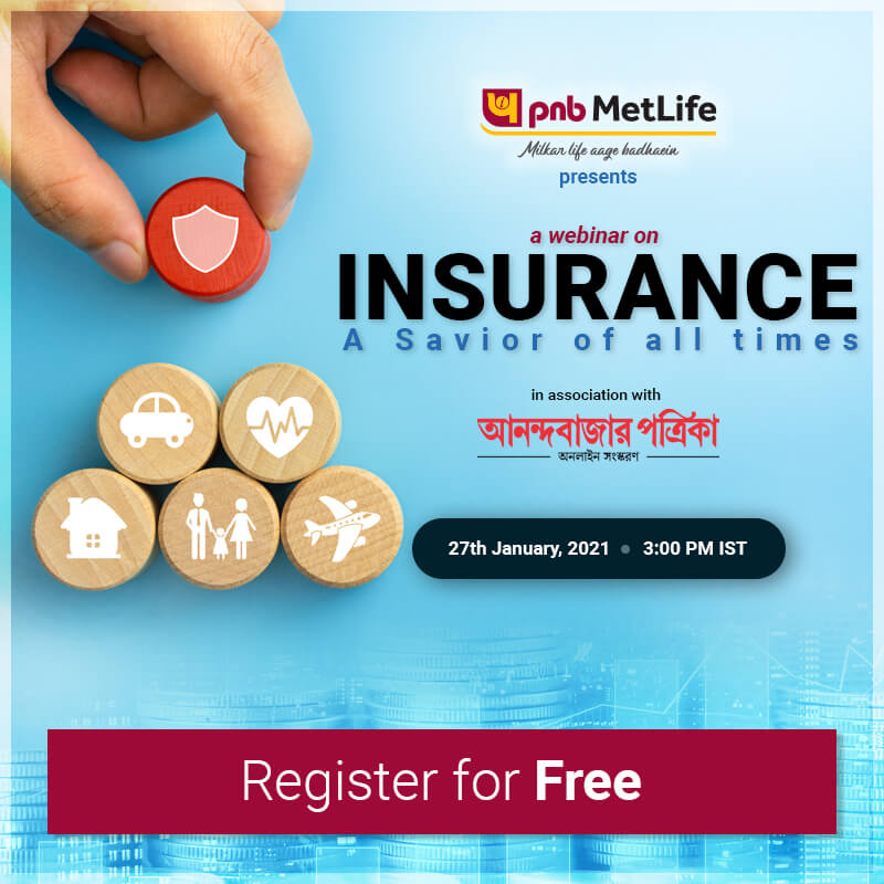 Enhance your awareness of insurance and your changing protection needs in a post-pandemic world. Brought to you by @PNBMetlife1 in association with  @MyAnandaBazar  Register for free at: