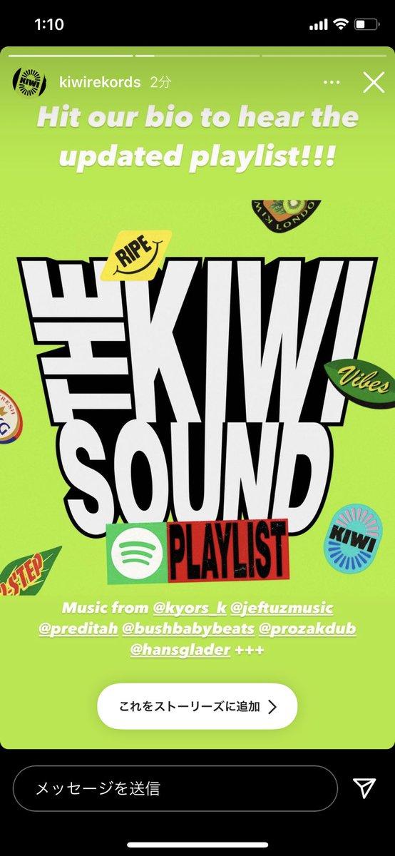 やべーー!!!Kiwi RekordsのSpotifyのUKG Playlistに曲入れていただいております!こちらから聞けるので、要チェックです👌