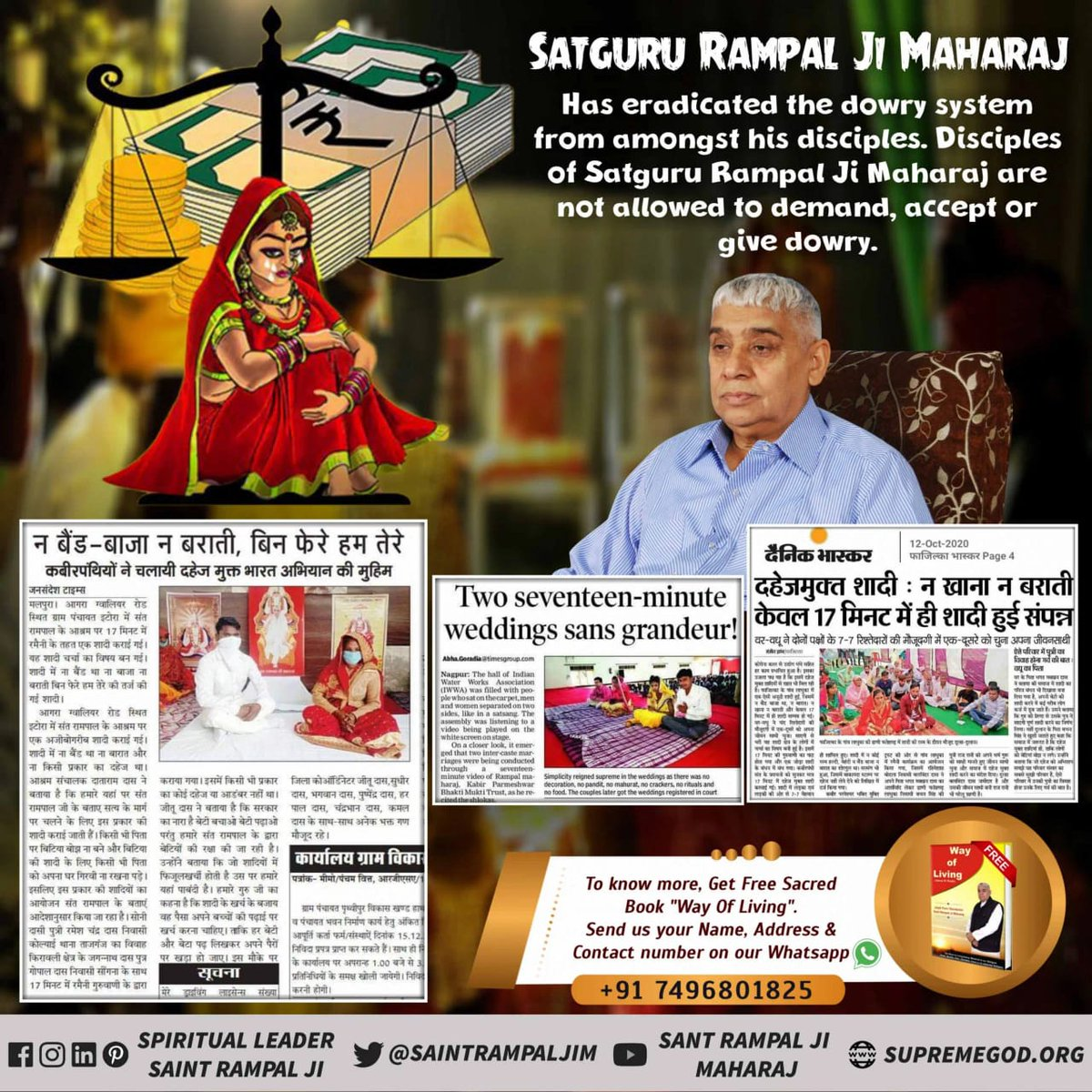Saint Rampal Ji Maharaj is ending the dowry demon with his philosophy, ,,  a few days later, with the knowledge of Saint Rampal Ji Maharaj, the dowry demon will be completely eradicated from our society.  #GodMorningMonday #MondayMotivation