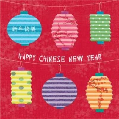 Wish them a Happy Chinese New Year - the Year of the Ox, with a card from @MoonpigUK   #chinesenewyear #yearoftheox #happynewyear #greetingcards #shoponline #onlineshopping