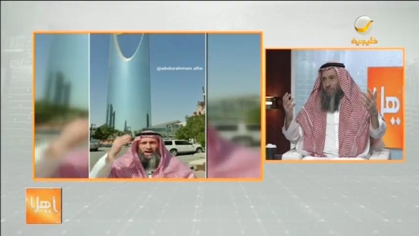 عبدالرحمن – بريطاني مُقيم بالسعودية: وجدت السعودية مكان ليس مثل أي مكان في العالم رأيته في حياتي، وأريد أن أطوف بعائلتي كل مدن المملكة  #برنامج_ياهلا #روتانا_خليجية