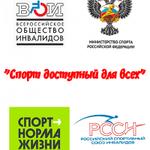 Image for the Tweet beginning: «Спорт – норма жизни» -