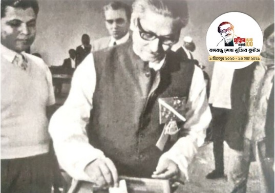 This is today's Quiz link of Bangabandhu Sheikh Mujib: https://t.co/sd1M0Pwvds https://t.co/ACPbqF9niW