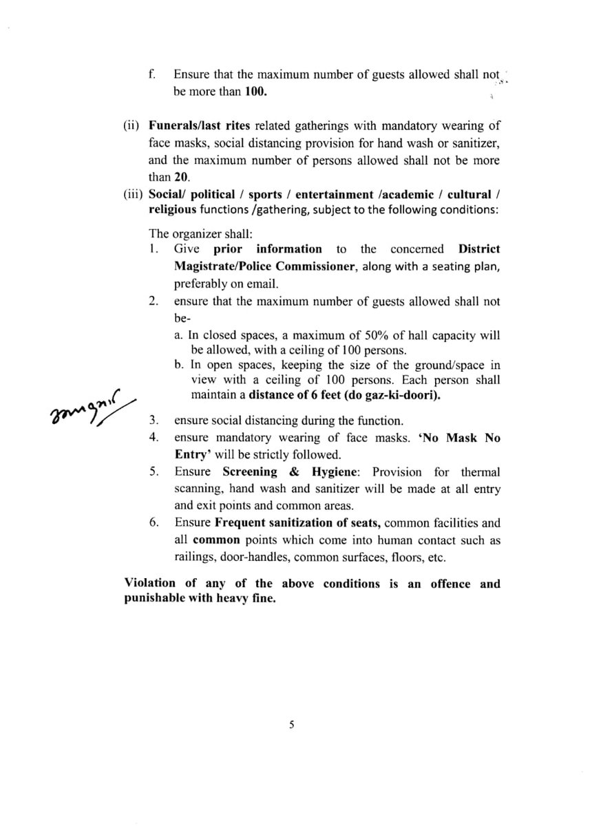Government of Rajasthan's Home (Gr-9) Department has issued an Order #Rajasthan 3/2