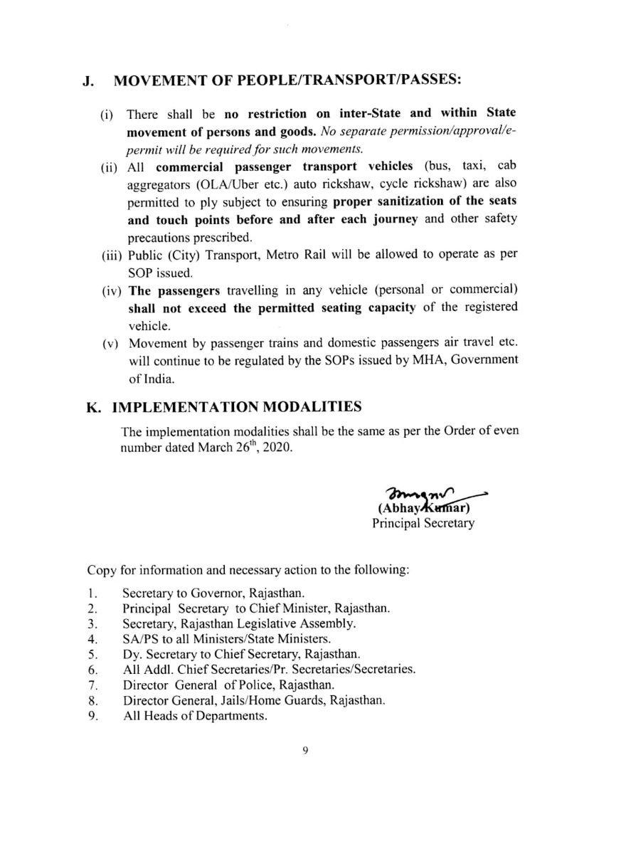 Government of Rajasthan's Home (Gr-9) Department has issued an Order #Rajasthan 3/3