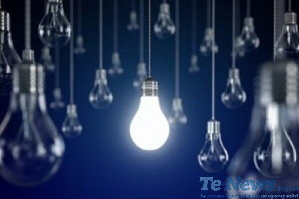 19 січня 12 населених пунктів Тернопільщини будуть без світла https://t.co/UucI13POCD  19 січня 12 населених пунктів Тернопільщини залишаться без світла. А саме, електропостачання вимикатимуть за таким графіком. https://t.co/lmqSCCsuPK