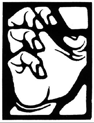 Flor de Pascua - Whore's Superstition, 1921 #expressionism #escher