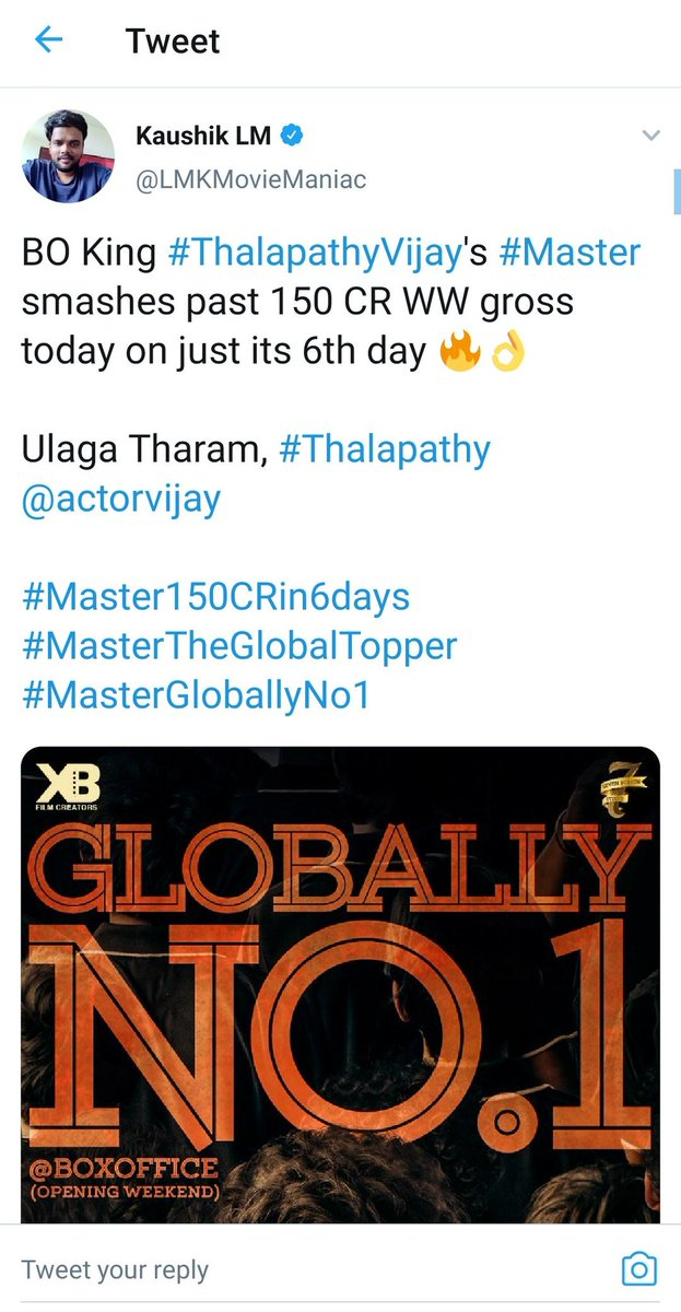 This tweet is a classic case of UNDERREPORTING the box office collection of #Master. 150 cr in 6 days? He's given a 30% discount. How we do tackle this? Master producers @XBFilmCreators @Lalit_SevenScr @Jagadishbliss updating the box office collection of #MasterFilm time to time! https://t.co/6Dgpqp03Ql