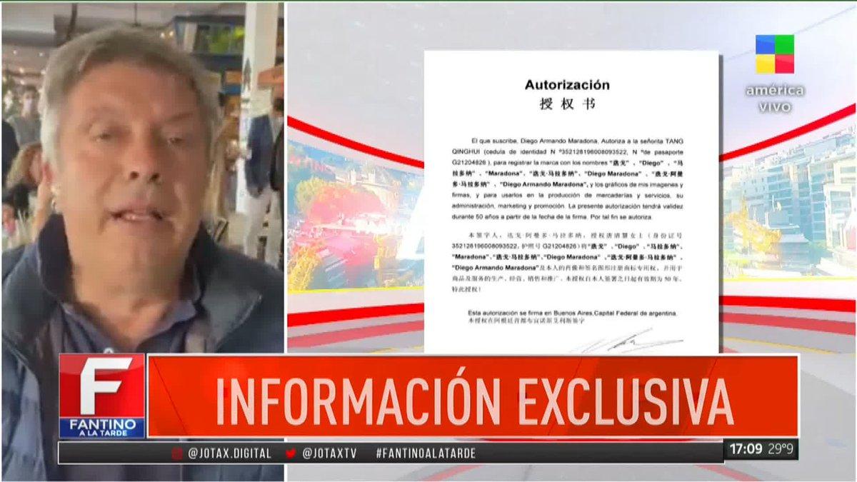 EN EXCLUSIVA... 💥💥  EL CONTRATO SECRETO DE #MARADONA 🤐📃  ¿Tiemblan los herederos??  #FantinoALaTarde  👆 👆 📺 por @americatv @Karinamazzocco @dalessamauricio