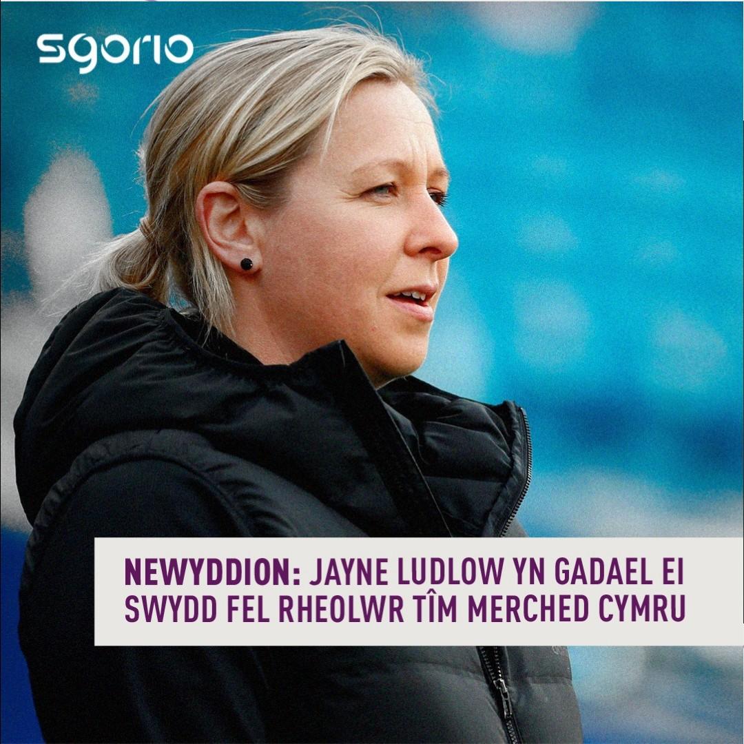 Image for the Tweet beginning: YMATEB: Jayne Ludlow yn gadael