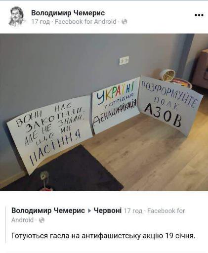 Завтра  19 січня, о 12-00 на Михайлівський площі якісь