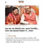 Image for the Tweet beginning: A Poll limerick..Didi ( #MamataBanerjee)