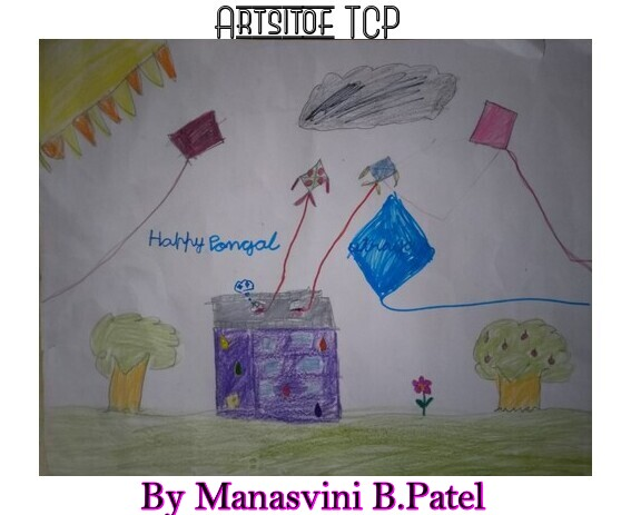 Here's a beautiful drawing by one of our readers Manasvini B.Patel. Amazing art Manasvini! What do you think?  #ArtistsofTCP #artist #artistoftcp #tcp #pongal #Sankranti #festivals #festival