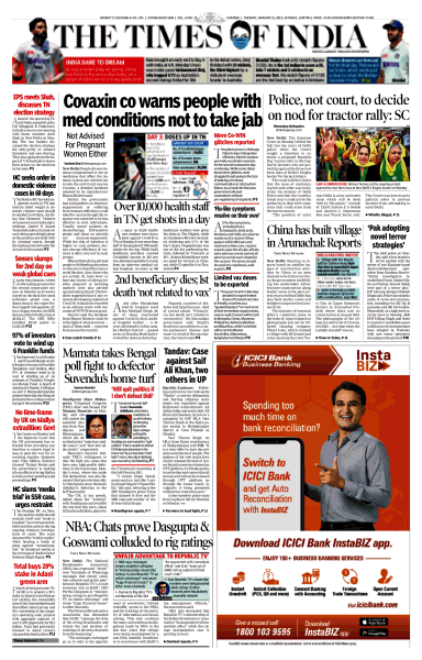 If you are missing the TOI's print edition, click here to read the TOI epaper and your city edition