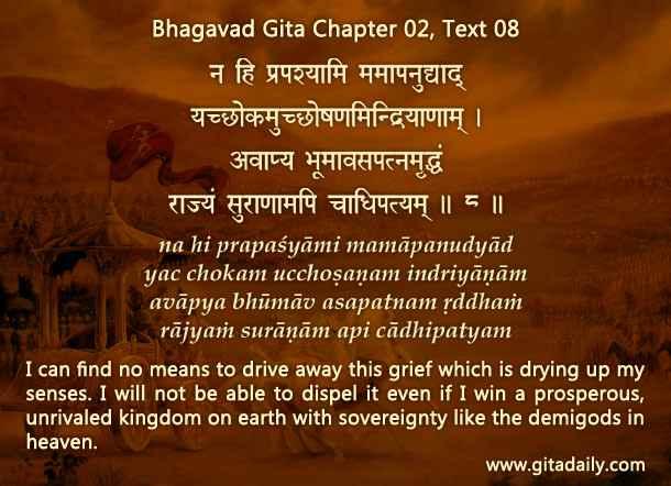 Shloka of the day #Motivation #MotivationalQuotes #Bhagavadgita