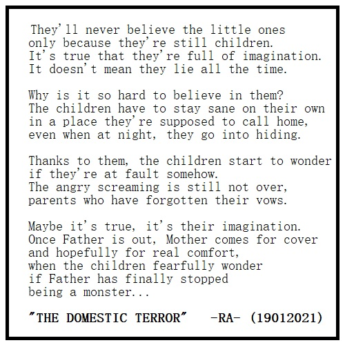 Abusive parents, this is how you look like to your frightened children. #Triggerwarning   #writer@work #poem #poems #poetry #micropoem #micropoems #micropoetry #shortpoem #shortpoems #shortpoetry #thedomesticterror #domesticviolenceawareness #January #2021 #January2021