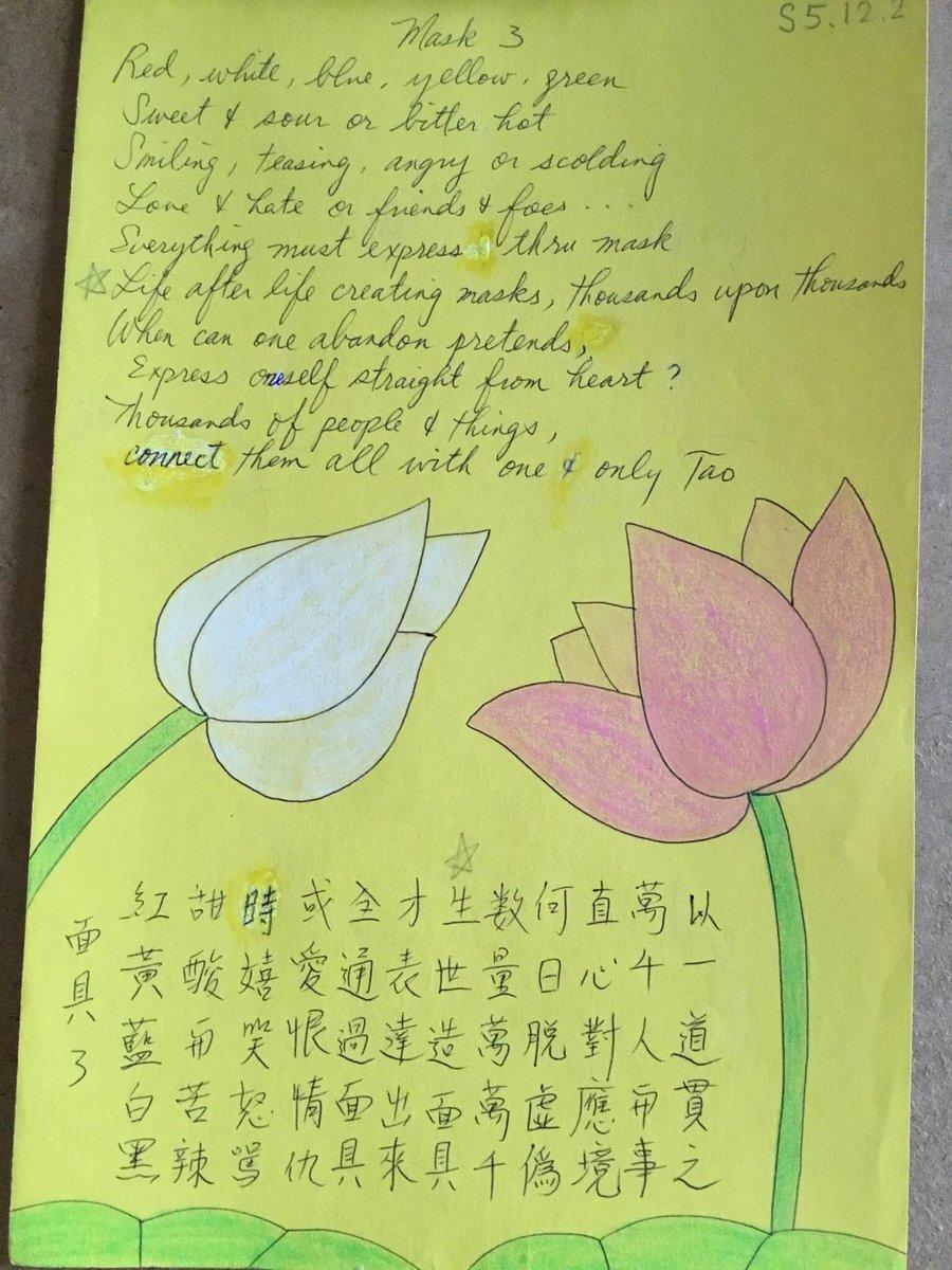 Spiritual poem: Mask 3  #Tao #LifeAfterLife #Spirituality