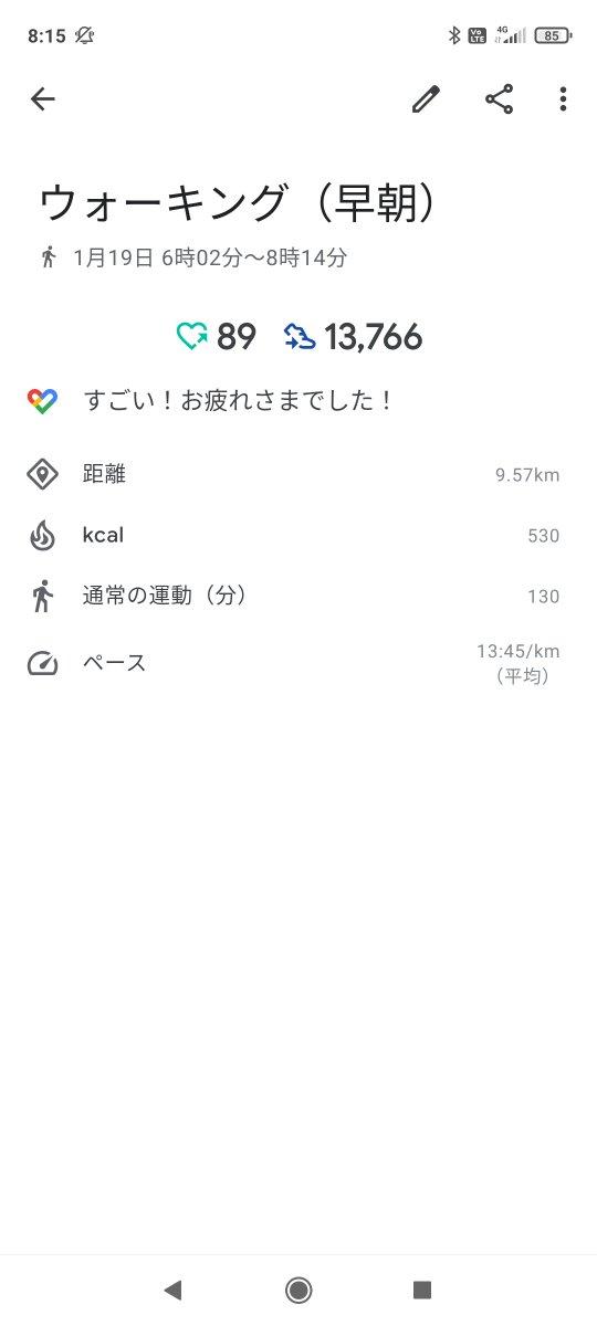 ✨#散歩365 116日目✨ ✅江東区塩浜⇒東陽町⇒猿江恩賜公園⇒小名木川 ✅9.57km(GooglFit計測) ✅Music:#新垣結衣  夜明け前のそらは本当に空がきれい🥰💕 毎日の散歩、24時間散歩を継続できるように、 ✅社会貢献の方法を考える ✅支援者を探す せねば🤔  #散歩 #ウォーキング #GoogleFit