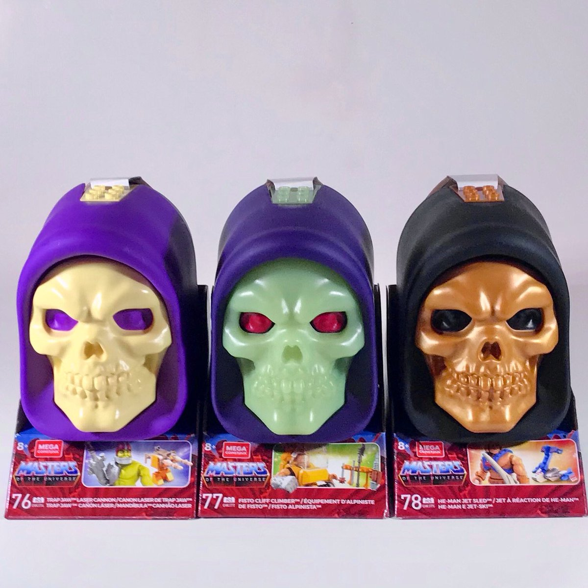 Found 'em! Thanks to a friend on Instagram. Clearly, I owe him a coffee, a beer, or a Capri Sun whenever the pandemic is over. These are the new toys ai've been most excited for this year. #motu #megaconstrux