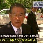 Image for the Tweet beginning: #反日企業 #侮日企業 なのな→ #Yahoo #ソフトバンク