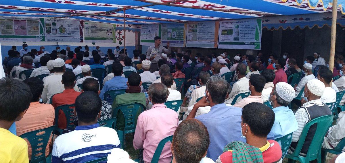 I have had many such meetings with the farmers at Syngenta Bangladesh Limited Company. Which will remain memories. সিনজেনটা বাংলাদেশ লিমিটেড কোম্পানি তে কৃষকদের কে নিয়ে এধরনে অনেক মিটিং করেছি। যা স্মৃতি হয়ে থাকবে। https://t.co/et2BFnfEF0