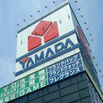 ベスト電器がヤマダ電機グループに吸収合併されることが発表!