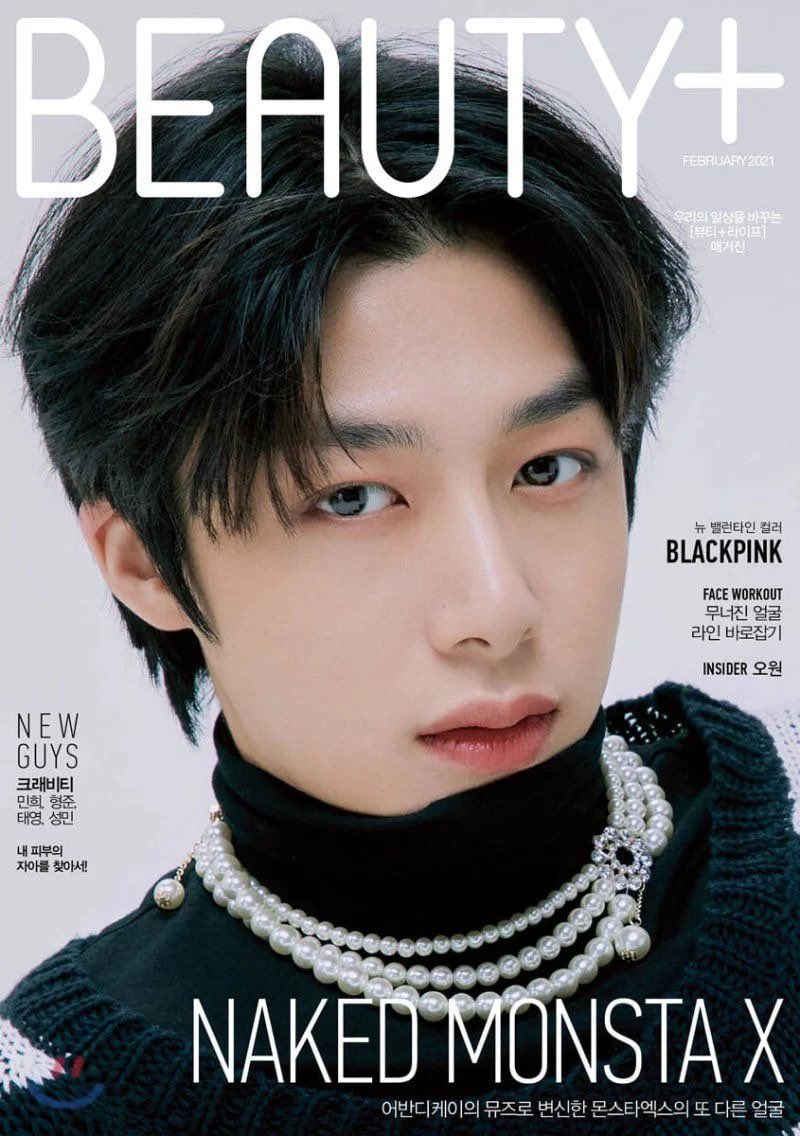 Replying to @hwonpics: he looks absolutely beautiful omg 😭 @OfficialMonstaX