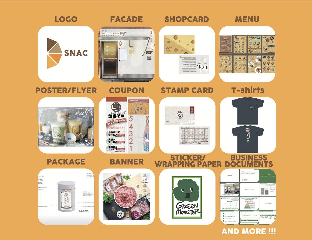 飲食業に利益をもたらすデザインを。飲食特化のサブスク型デザインサービス『SNAC』を提供開始  @PRTIMES_JP
