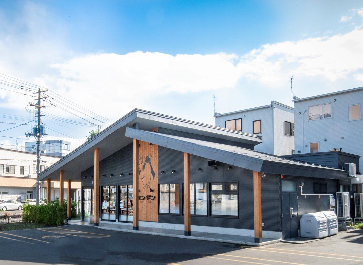 ご近所の方がうらやましい…。次は関西にも出店をご検討ください。通います。ペンギンベーカリーさん道外初出店!「豊田浄水店」1月22日(金)オープン。  @PRTIMES_JPより