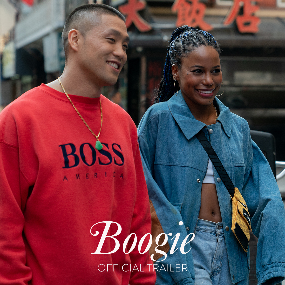The first trailer for '#Boogie,' Eddie Huang's directorial debut featuring Pop Smoke, is in. 🎬  More info: