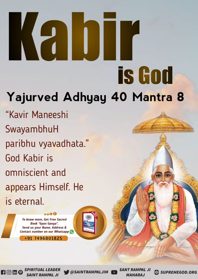 "@SaintRampalJiM Holy Yajurved Adhyay 40 Mantra 8 states that      ""Kavir Maneeshi Swayambhuh  paribhu vyavadhata.""  God Kabir is omniscient & appears Himself. - Spiritual Leader Saint Rampal Ji Maharaj Visit Satlok Ashram YouTube Channel #FridayThoughts #GodMorningFriday"