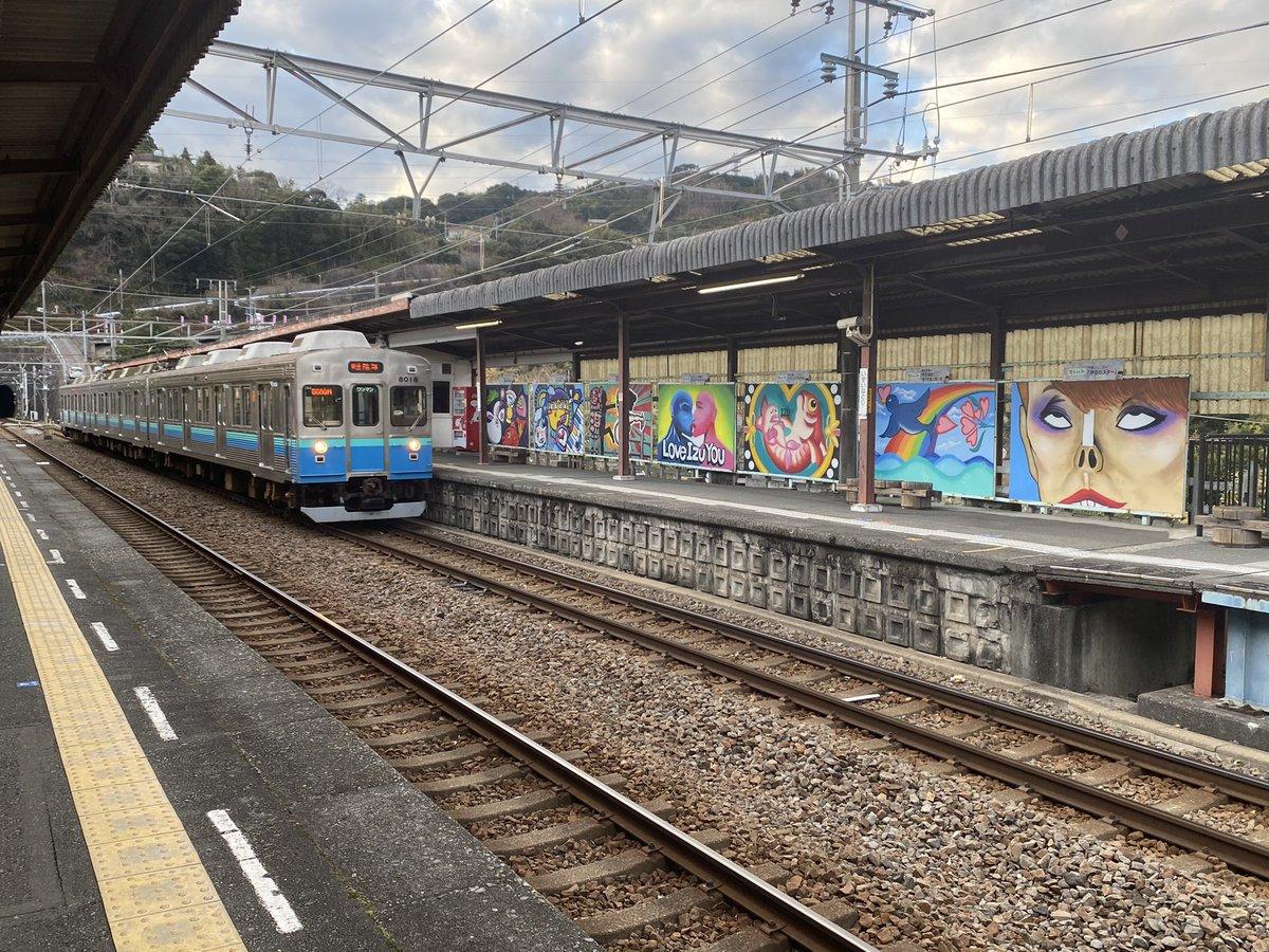 伊豆稲取駅のホームでスプレーアートが展示されているって事なんで途中下車〜 #伊豆急 #プレバト #日向坂46