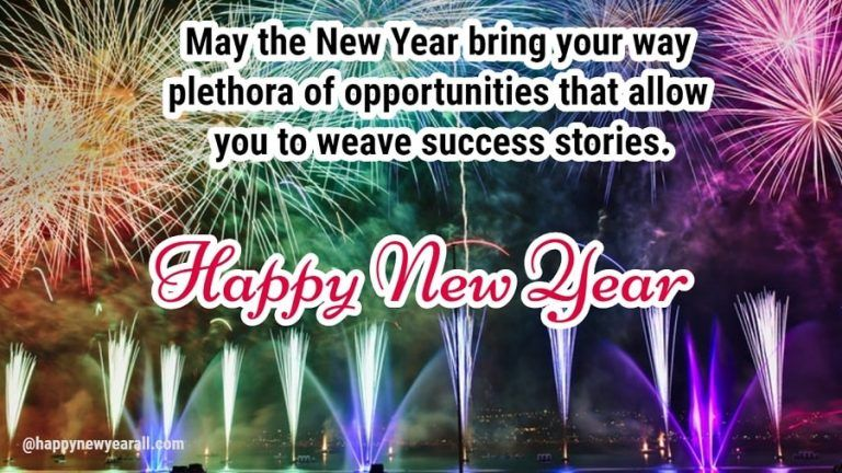 Happy New Year Wiches   :  263+ Best Happy New Year 2021 Wishes Greetings For Friends and ... - #ChineseNewYear #ChineseNewYear2019 #HappyNewYear #HappyNewYear2019 #NewYearWiches #NewYearWiches2019 #NewYearsDay2019 #NewYearsEve2019 #NewYearsEveDay
