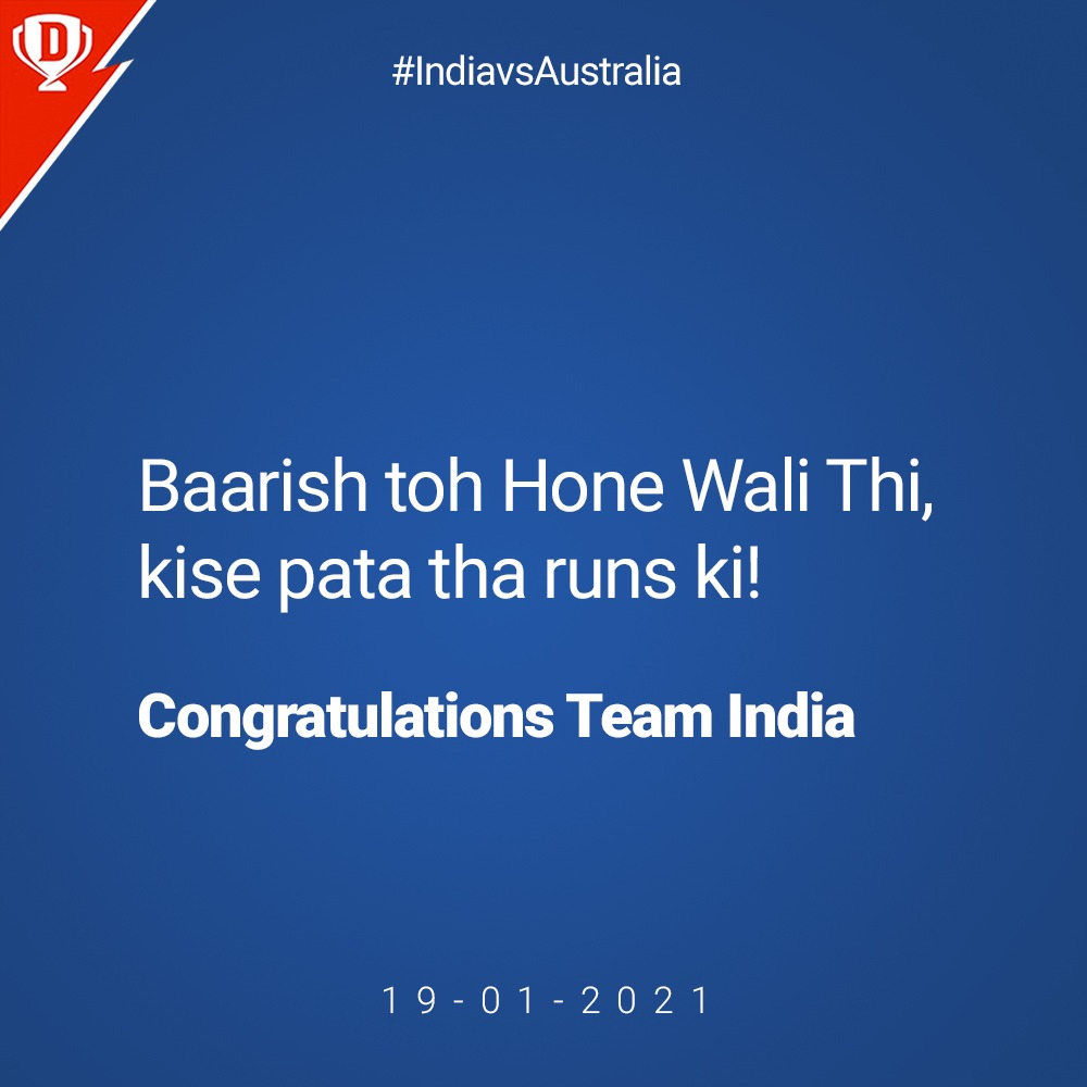 The last time 🇦🇺 lost at the Gabba: 1. 1988 2. 𝟮𝟬𝟮𝟭  Well done, #TeamIndia on making history Down Under and clinching the #BorderGavaskarTrophy 🏆! #Dream11 #IndiavsAustralia #GabbaTest #AUSvsIND