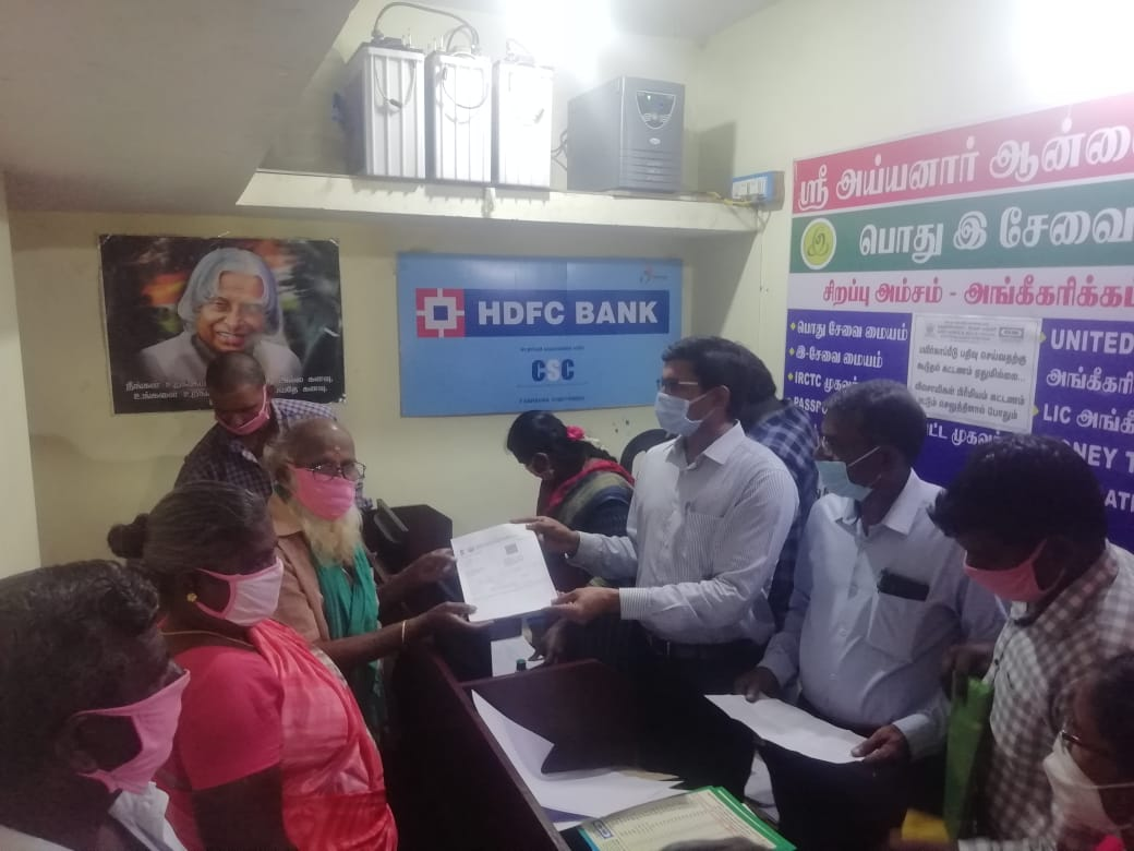 CSCs creating awareness about PMFBY scheme amoung farmers in TamilNadu. #FasalBima4SafalKisan #dintya15 #csc_south #CSCegov_