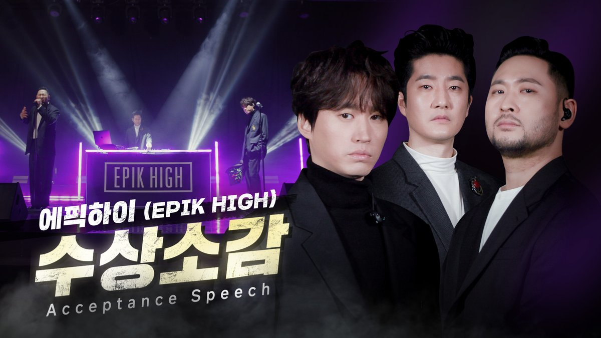 Epik High is here! 🌟 Watch them performing their new song Acceptance Speech on 1theK down below~ ⬇️