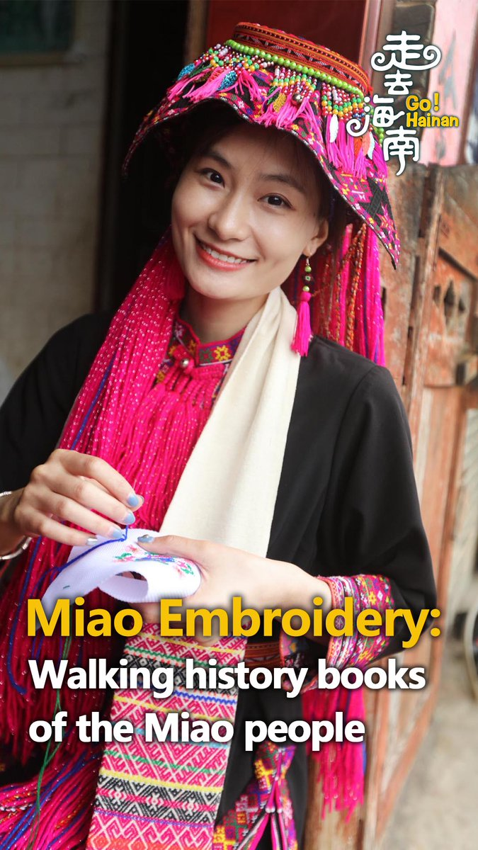 Miao Embroidery: Walking history books of the its people #GoHainan #GoChina