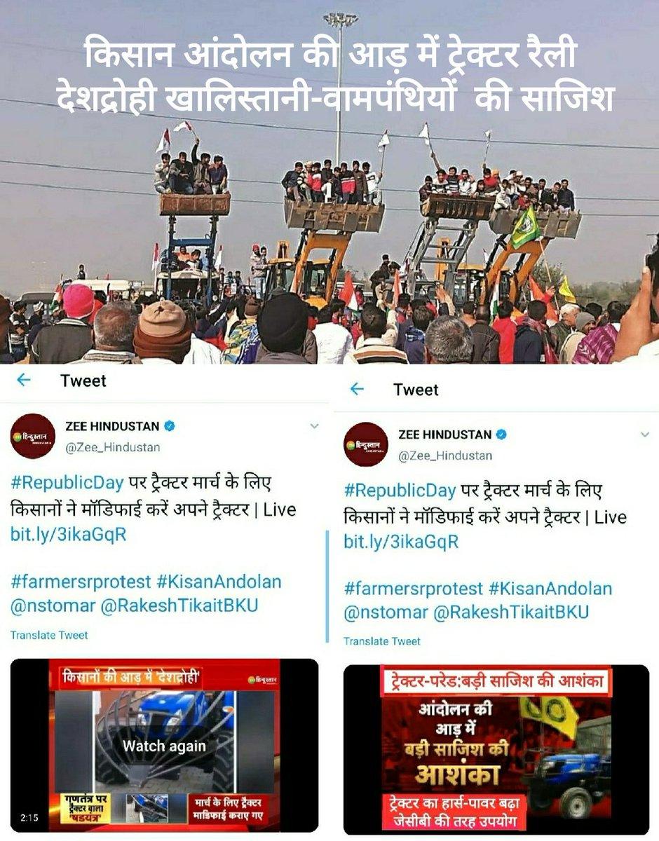 #ModiWithFarmers #FarmersProtestHijacked