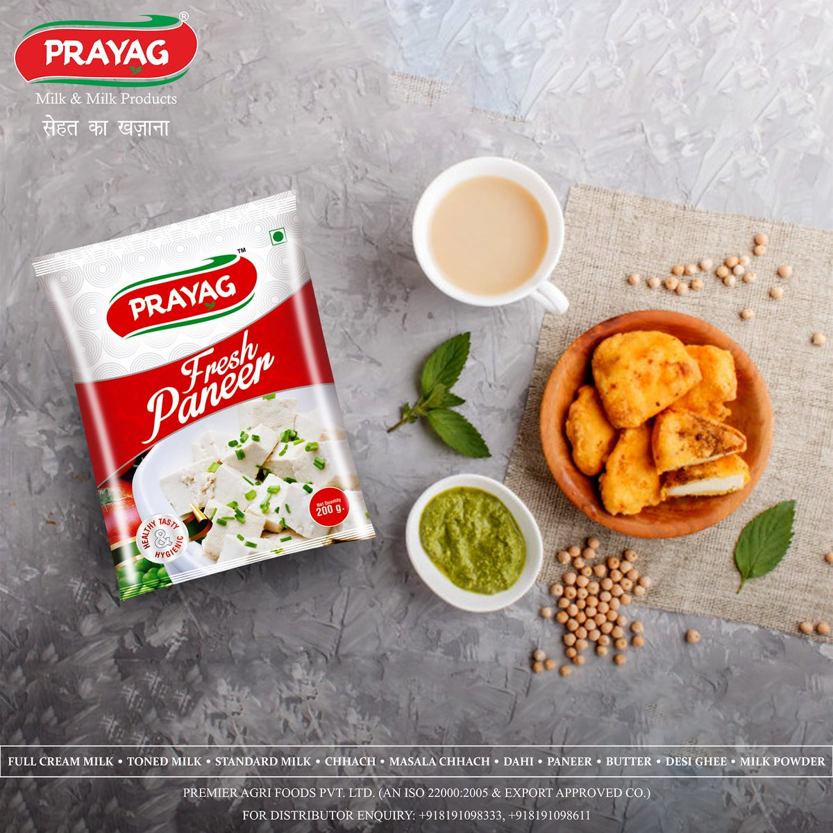 A packet full of nutritious goodness!  Make your winter evenings delicious and memorable with piping hot Paneer Pakoras made with Prayag Paneer!   *Prayag Paneer*  #paneer #tastyandhealthy #purity #freshness #healthfirst #prayag #prayagmilk #dairyproducts #Bareilly