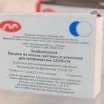 Image for the Tweet beginning: В Домодедово прививку т коронавируса