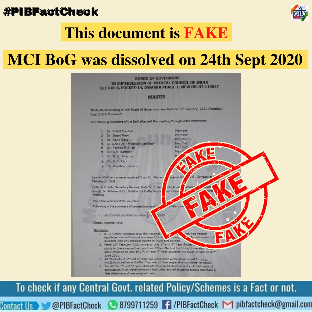A document allegedly issued by Board of Governors (BoG), Medical Council of India (MCI) claims that the 33rd meeting of BoG was held on 12th January 2021  #PIBFactCheck: This document is #Fake. MCI BoG was dissolved on 24.09.2020 & was replaced by National Medical Commission