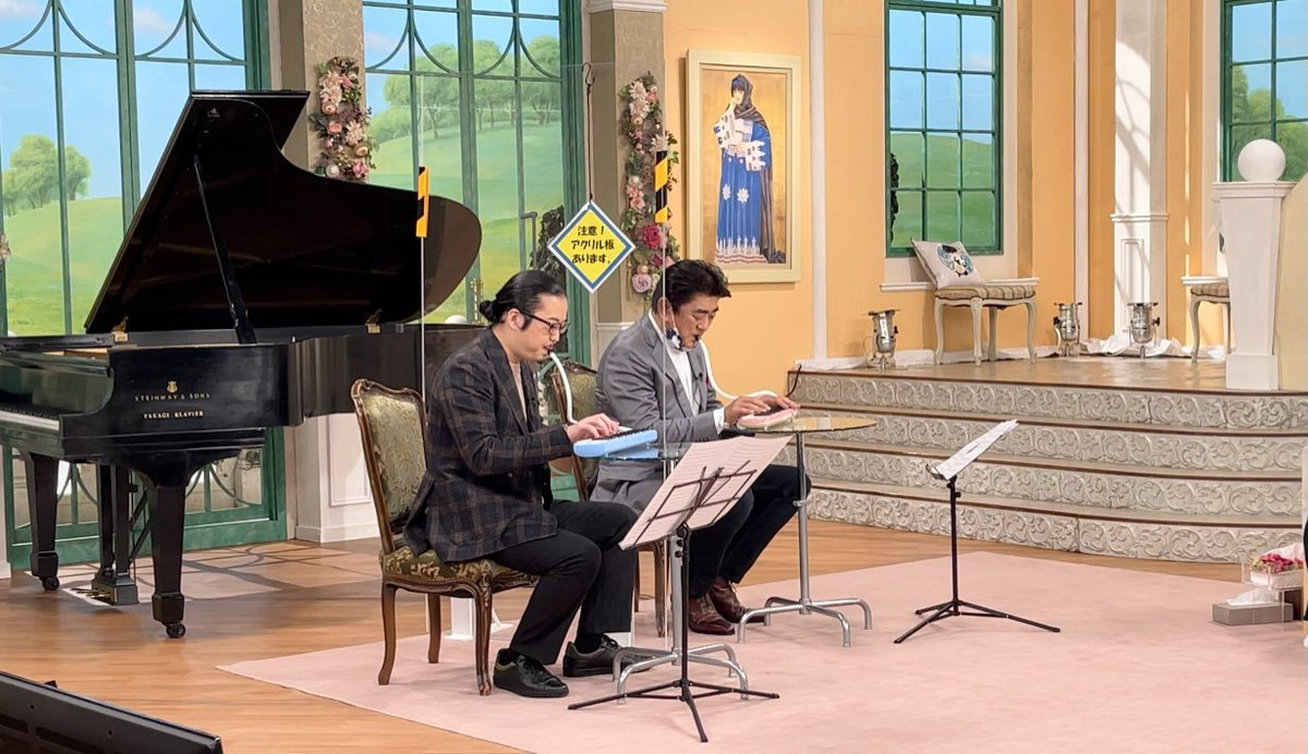 ピアニスト 徹子 の 部屋
