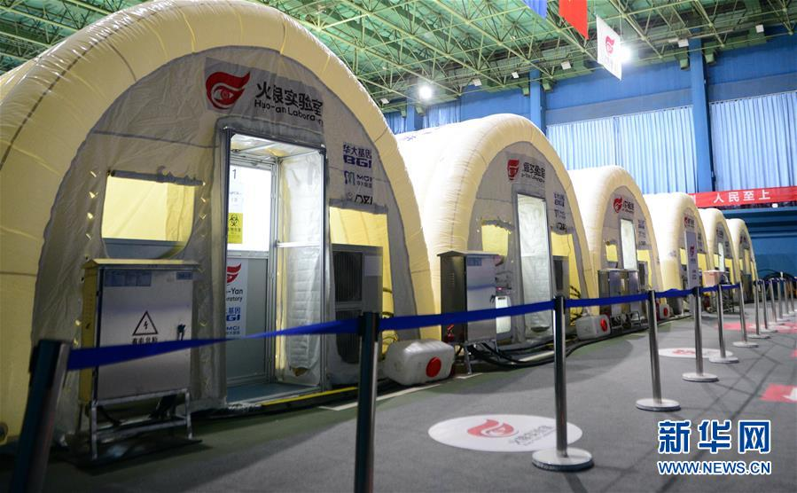 A peek inside #COVID19 testing laboratory Fire Eye, or Huoyan, in #Shijiazhuang, north China's Hebei Province. The Fire Eye laboratory can test up to 1 million samples per day, which was put into operation in Hebei Gymnasium on Jan. 8.