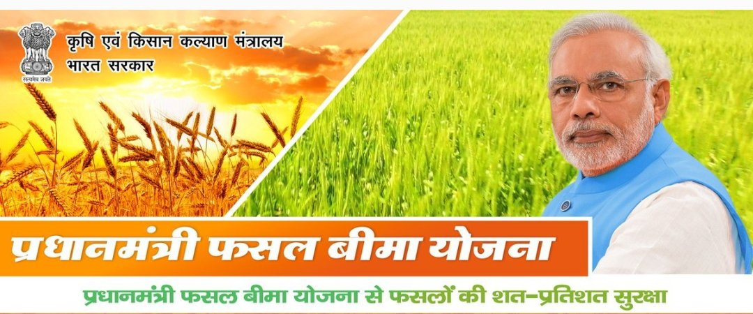 An important initiative to secure hardworking farmers from the vagaries of nature, PM Fasal Bima Yojana completes 5 years today.The Yojana has increased coverage, mitigated risk & benefitted crores of farmers. I congratulate all beneficiaries of the scheme. #FasalBima4SafalKisan