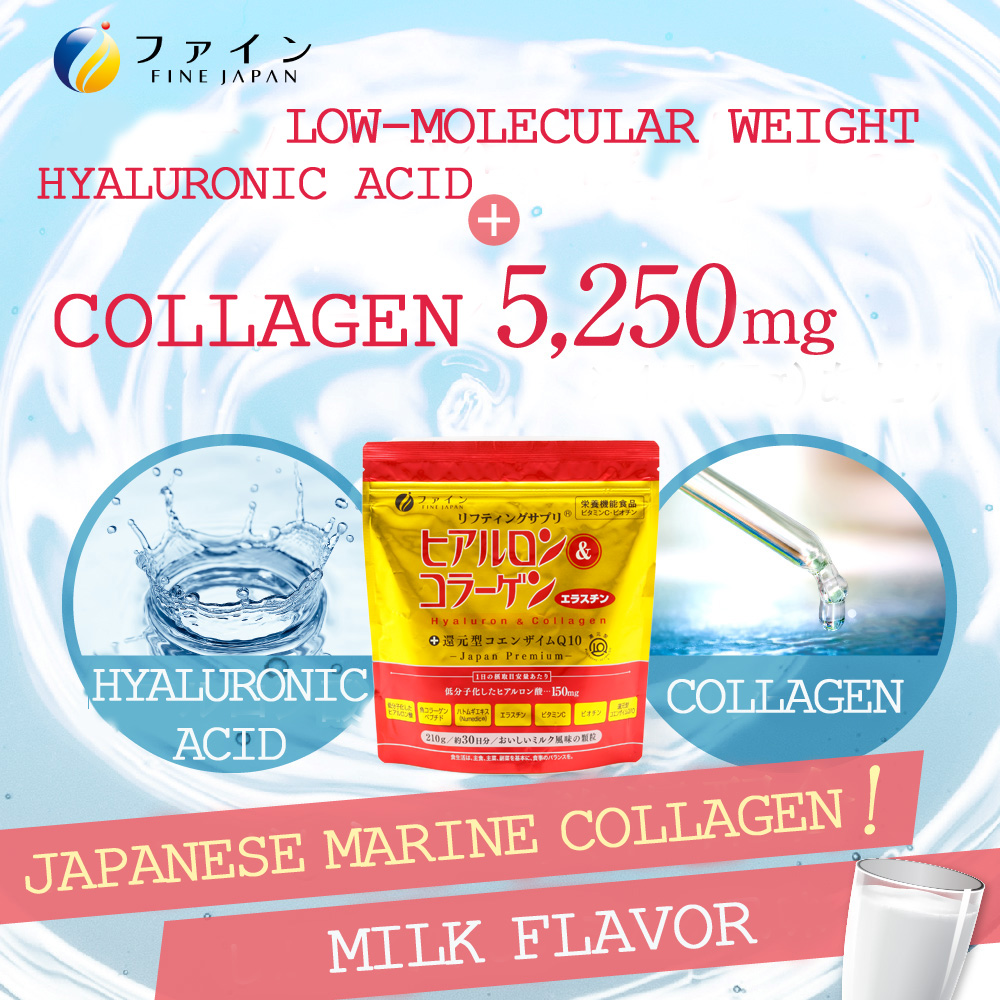 #marine #collagen from FINA JAPAN will help you to stay young and beautiful. Take it every day with your favorite beverages. Amazon  #japanesecollagen #finejapan #osaka #japan #ThursdayThoughts #thursdaymorning #meiji #skincare