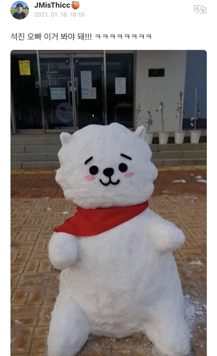 210119 🗣seokjin oppa you have to see this!!! kekekekekekekeke  🐹rj are you not cold? i'll melt you with a heater