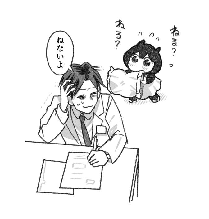 寺田亜太朗/全良さんの投稿画像