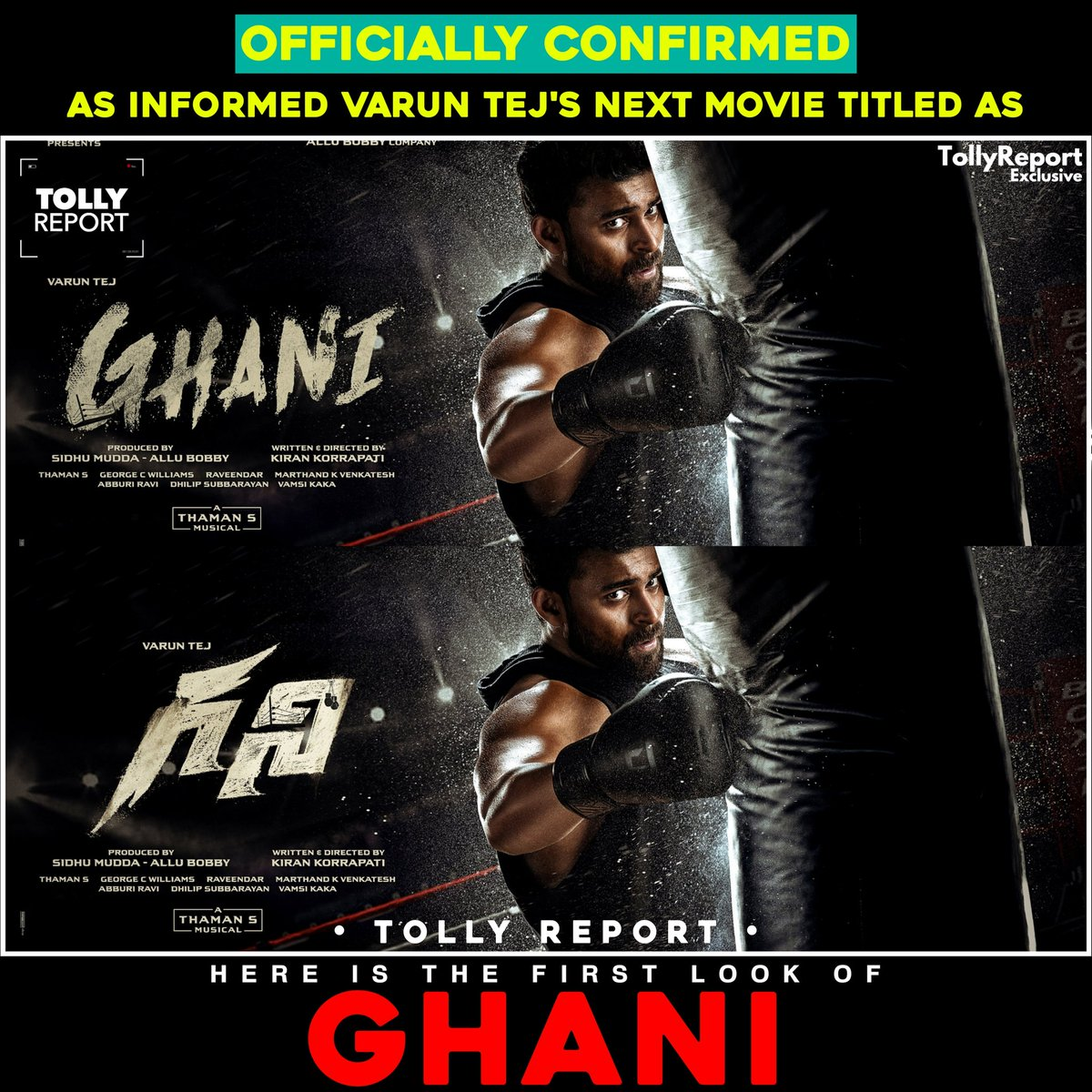 VARUN TEJ: #GHANI FIRST LOOK... #VarunTej as #Ghani... The #Telugu film costars #SaieeManjrekar, #Upendra and #SunielShetty... Directed by Kiran Korrapati... Produced by Allu Bobby and Sidhu Mudda... #AlluAravind presentation. #HappyBirthdayVarunTej