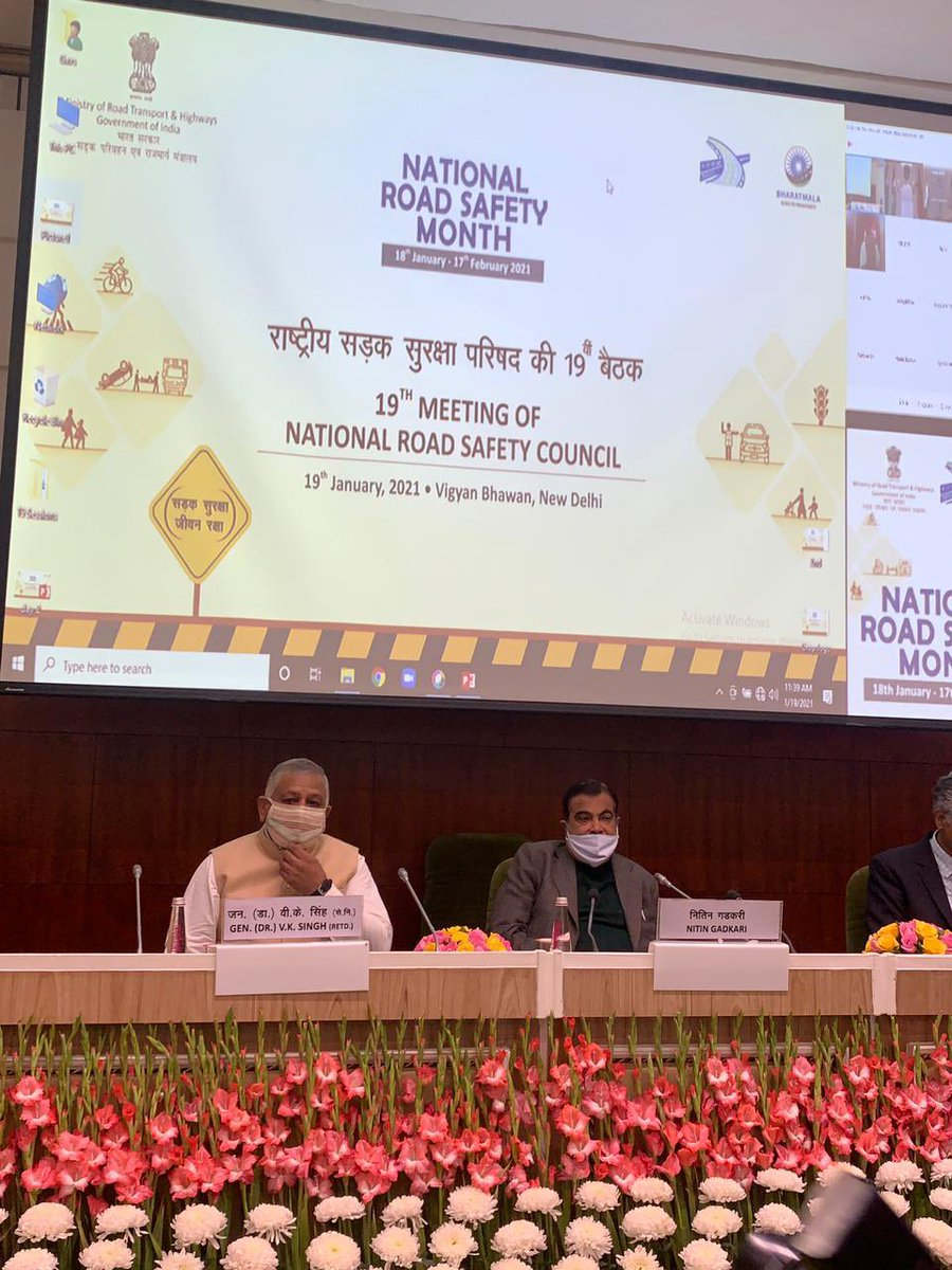 19th meeting of National Road Safety Council takes off at Vigyan Bhavan, New Delhi, in the presence of Union Minister RT&H and MSME @nitin_gadkari , Union MoS RT&H @Gen_VKSingh and Secretary MoRT&H Shri Giridhar Aramane.
