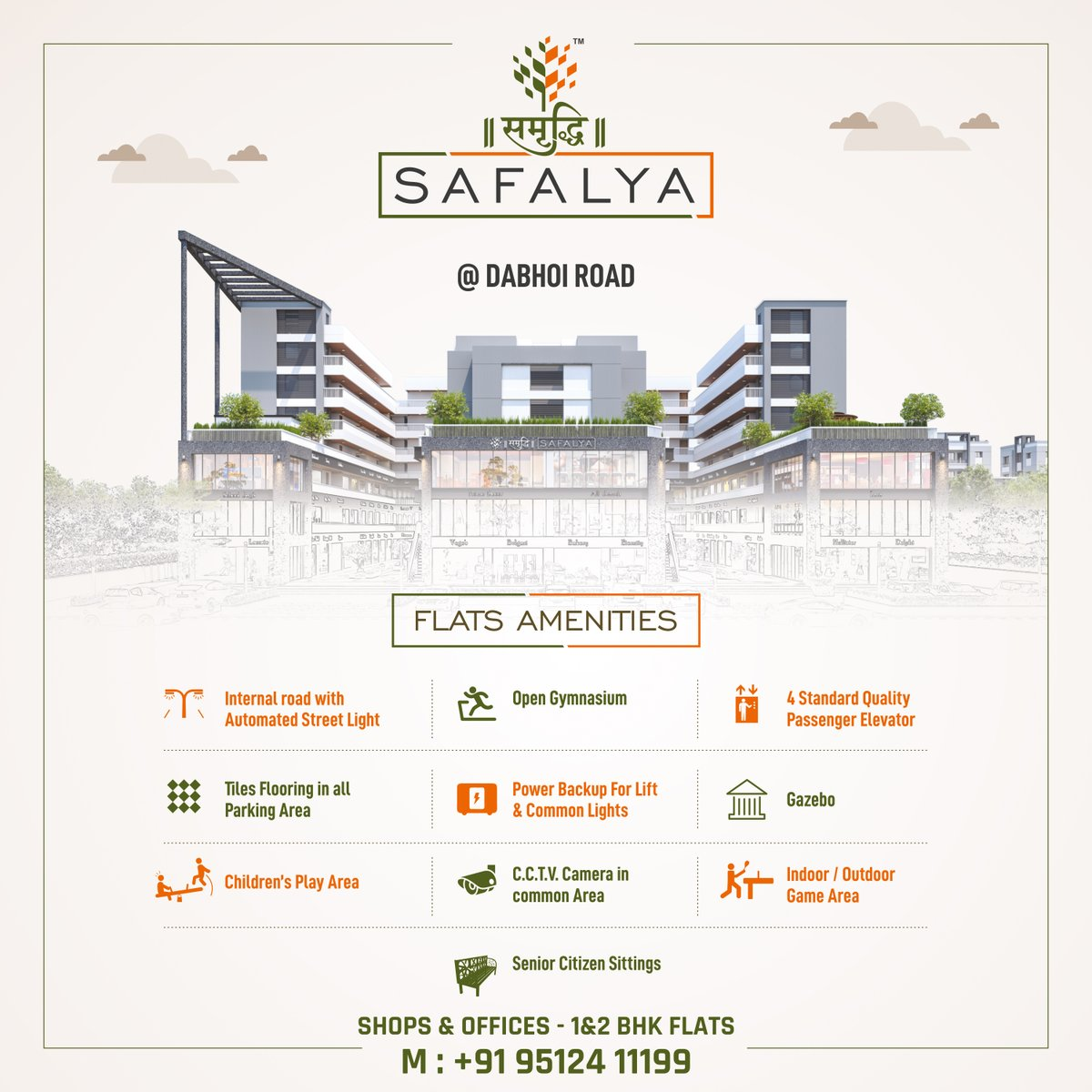 A dream home that you are looking for now has a name and address! Samruddhi Safalya.  Rera No. PR/GJ/VADODARA/VADODARA/Other/MAA07723/021220 Rera Website -   #samruddhibuilders #samruddhisafalya #Vadodara #flats #realestate #home #house #newhome